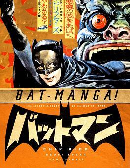 Batmanga3